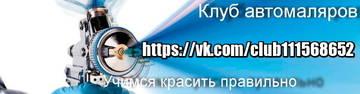 http://s2.uploads.ru/t/VM5Gk.jpg