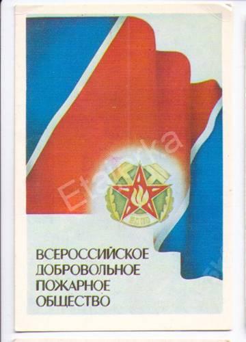 http://s2.uploads.ru/t/VO6Gh.jpg