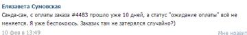 http://s2.uploads.ru/t/VPi1m.png