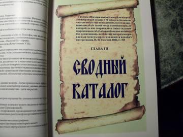 http://s2.uploads.ru/t/VQpBM.jpg