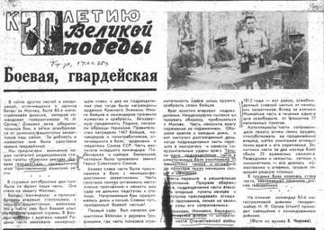 http://s2.uploads.ru/t/VQuIA.jpg