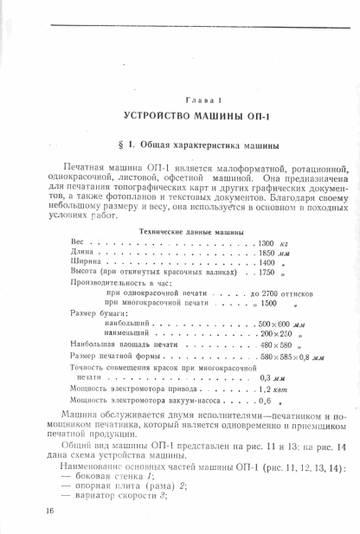 http://s2.uploads.ru/t/VRqvc.jpg