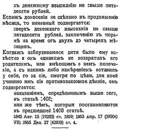http://s2.uploads.ru/t/VTczv.jpg