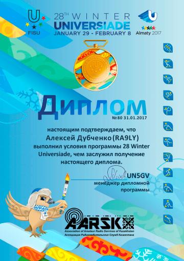 http://s2.uploads.ru/t/VYkdN.png