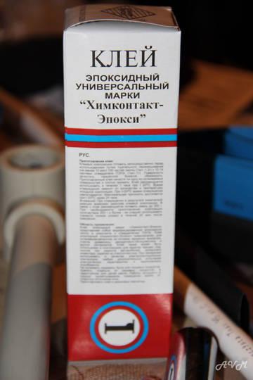 http://s2.uploads.ru/t/Vd6tP.jpg
