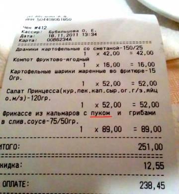 http://s2.uploads.ru/t/Vhwft.jpg