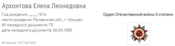 http://s2.uploads.ru/t/VicRK.jpg