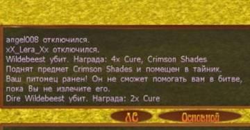 http://s2.uploads.ru/t/VizRm.jpg