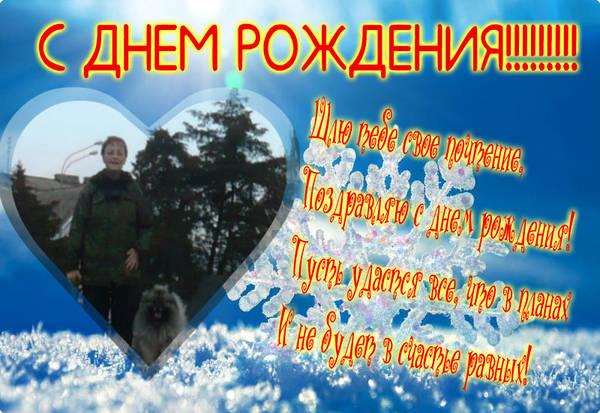 http://s2.uploads.ru/t/Vka7l.jpg