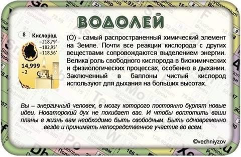 http://s2.uploads.ru/t/VmdeF.jpg
