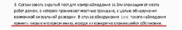 http://s2.uploads.ru/t/VptKD.png