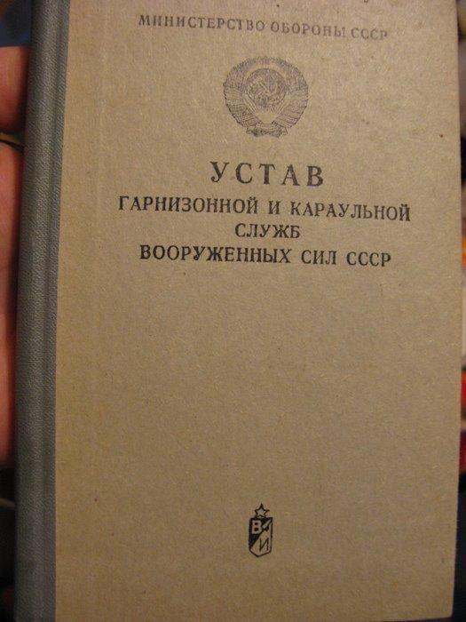 http://s2.uploads.ru/t/VwA2P.jpg