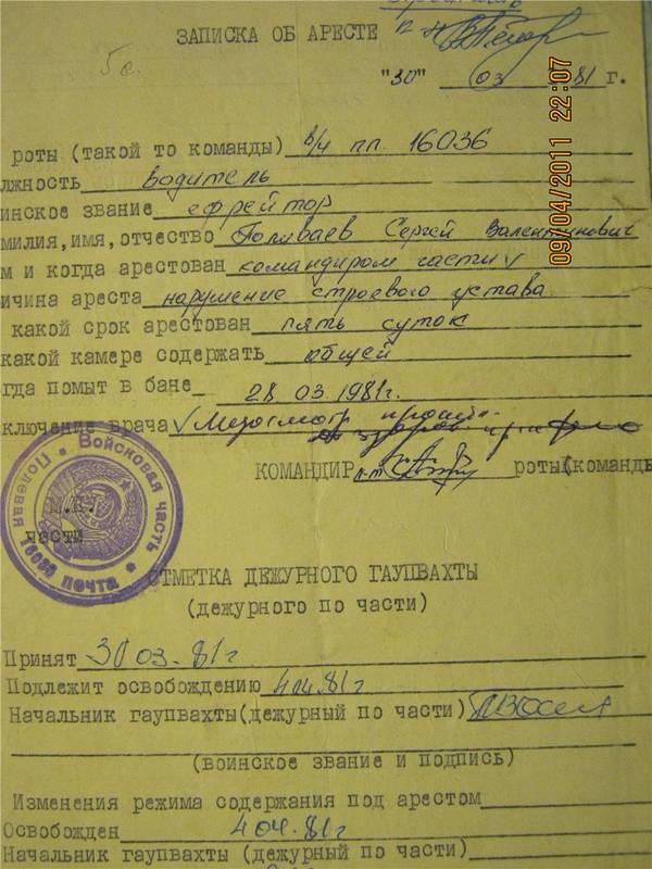 http://s2.uploads.ru/t/Vz8Dr.jpg