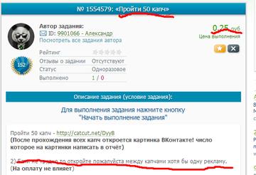 http://s2.uploads.ru/t/W0bzw.png