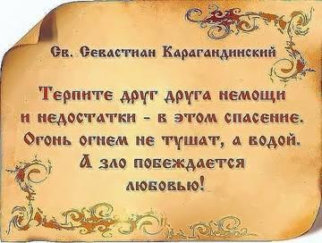 http://s2.uploads.ru/t/W1lmL.jpg