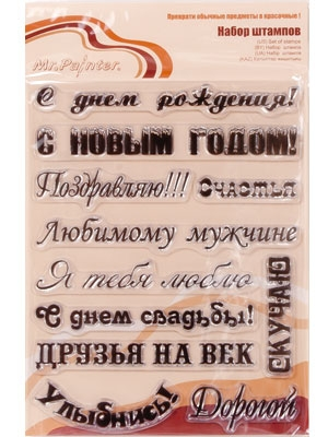 http://s2.uploads.ru/t/W4pGm.jpg