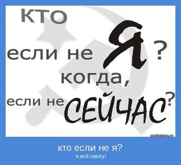 http://s2.uploads.ru/t/W6NPr.jpg