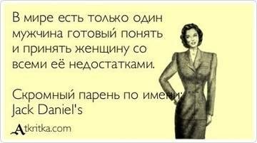 http://s2.uploads.ru/t/W79cI.jpg