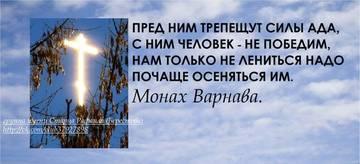 http://s2.uploads.ru/t/W9ucn.jpg