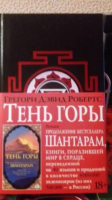 http://s2.uploads.ru/t/WC8Fz.jpg