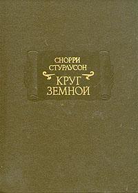http://s2.uploads.ru/t/WGQyl.jpg