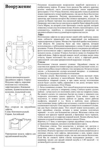 http://s2.uploads.ru/t/WJH2g.jpg
