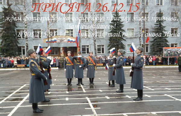 http://s2.uploads.ru/t/WKlUn.jpg