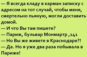 http://s2.uploads.ru/t/WM82w.jpg