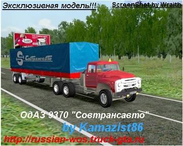 http://s2.uploads.ru/t/WOZR5.jpg