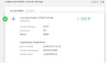 http://s2.uploads.ru/t/WPl9B.jpg