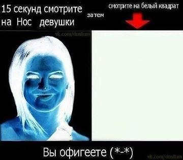 http://s2.uploads.ru/t/WaiGq.jpg