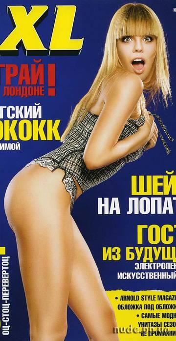 http://s2.uploads.ru/t/WcQnl.jpg