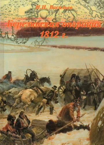 Книги по истории и не только WgIMd