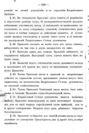 http://s2.uploads.ru/t/WlmjX.jpg