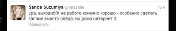 http://s2.uploads.ru/t/Wn24H.png