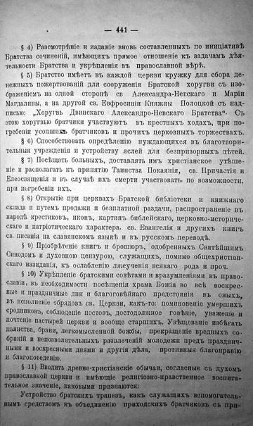 http://s2.uploads.ru/t/WnK6f.jpg