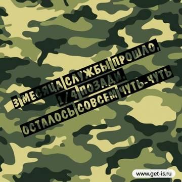 http://s2.uploads.ru/t/WoCkz.jpg