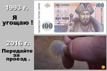 http://s2.uploads.ru/t/WojZg.jpg