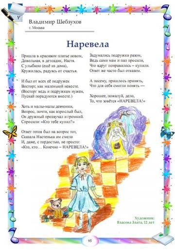 http://s2.uploads.ru/t/WqKd1.jpg