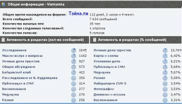 http://s2.uploads.ru/t/WtqK1.jpg