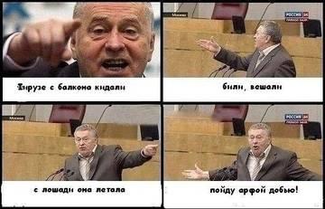 http://s2.uploads.ru/t/Wvjzu.jpg