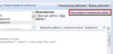 http://s2.uploads.ru/t/WwvBe.png