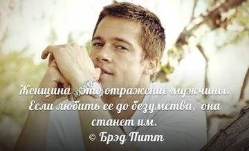 http://s2.uploads.ru/t/WzMwm.jpg