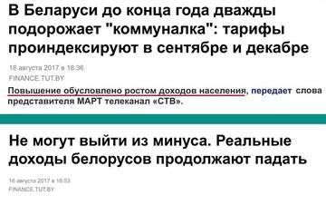 http://s2.uploads.ru/t/X0vR8.jpg