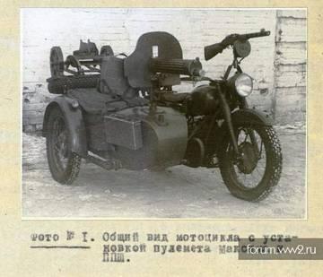 http://s2.uploads.ru/t/X3KcF.jpg