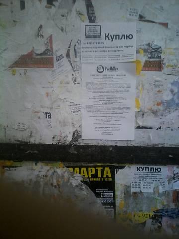 http://s2.uploads.ru/t/X521V.jpg