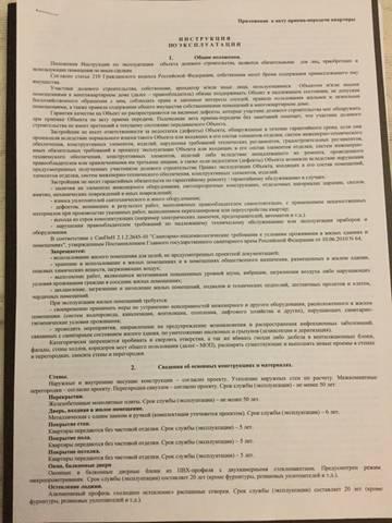 http://s2.uploads.ru/t/XAPE6.jpg