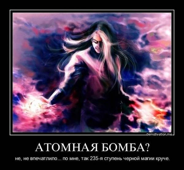 http://s2.uploads.ru/t/XCG2i.jpg