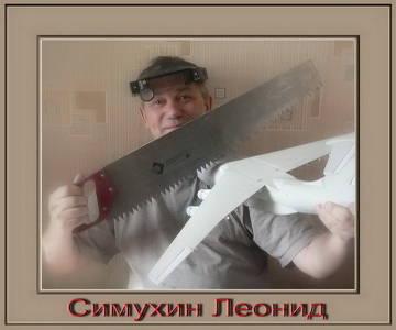 http://s2.uploads.ru/t/XDTEH.jpg