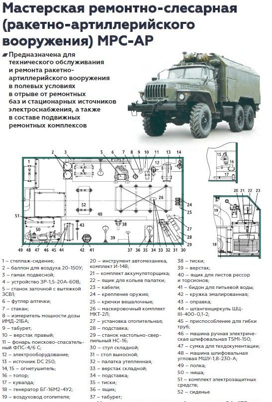 http://s2.uploads.ru/t/XDWUg.jpg